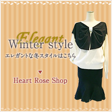Heart Rose Shop